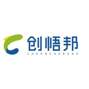 创悟邦(上海)投资管理有限公司