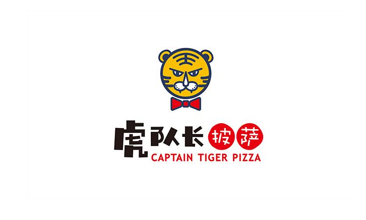 虎队长披萨(金博大店)